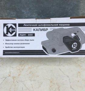 Ленточно шлифовальная машина ЛШМ-800