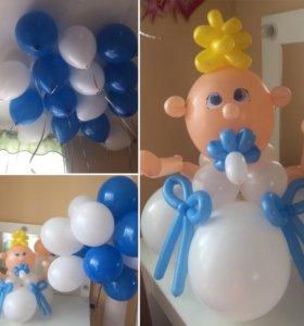 Воздушные шары/гелиевыешары/фигуры из шаров