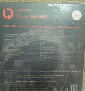 Смартфон Vienna BQS-4525