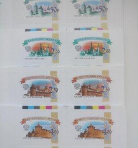 Почтовые марки РФ