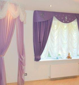 Пошив штор и домашнего текстиля любой сложности