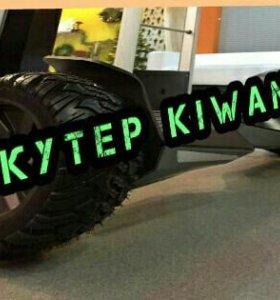 Самый надежный гироскутер KIWANO KO-X