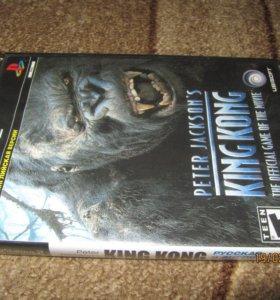 KING KONG(PS2)