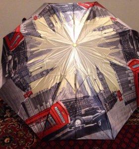Зонты-автоматы