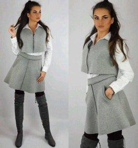 Костюм , жилетка и юбка