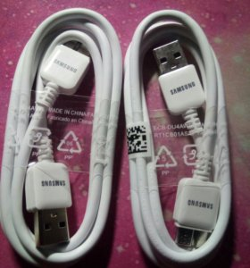 Кабель USB 3.0 (2шт)