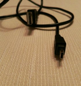 Шнур для зарядного устройства.