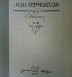 Лермонтов. Сочинения в двух томах