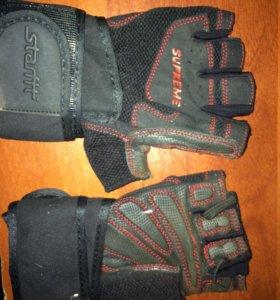 Перчатки SUPREME для фитнеса