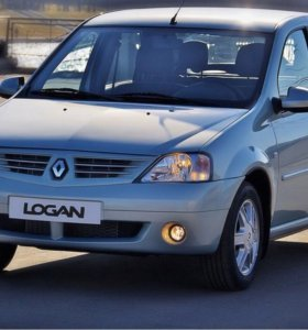 Чип-Тюнинг Рено Логан , Renault Logan