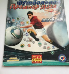 Российская футбольная премьер лига 2011-2012