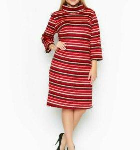 Новое платье теплое