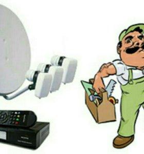 ТВ Антенны