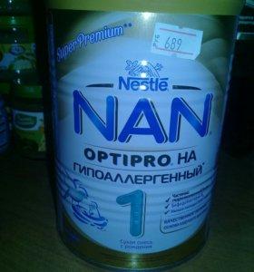 Nan optipro Гиппоаллергенный 1