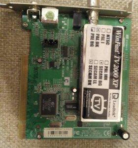 ТВ тюнер WinFast TV2000XP, Leadtek. PCI