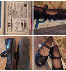 Туфли натуральная кожа 37 размер