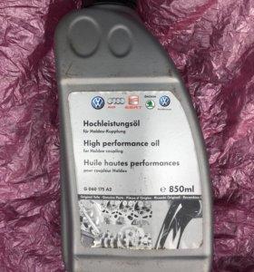 Масло муфты Haldex