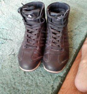 """Кроссовки кожаные """"Adidas"""""""