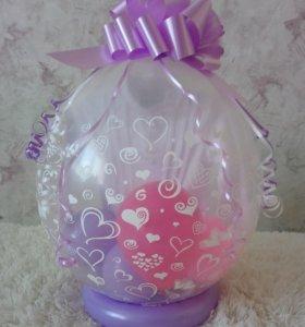 Шар-сюрприз с подарком. Гелиевые шары