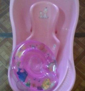 Детская ванночка+круг