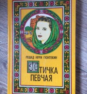 Художественная книга