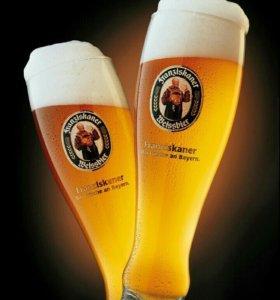 Бокалы пивные Францискайнер Franzisksner