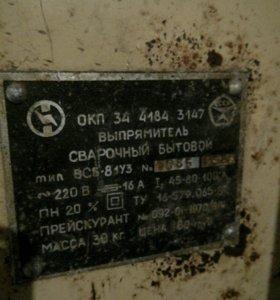 """Сварочный аппарат """"Анод"""""""