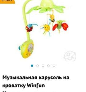Музыкальная карусель на кроватку Winfun