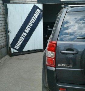 Авточехлы B&M Гранд Витара чёрно-серого цв.