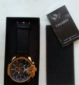 Часы Cagarny