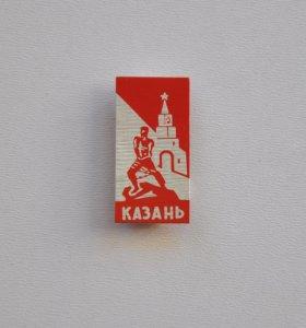 Значок «Казань (Кремль + Памятник)». СССР