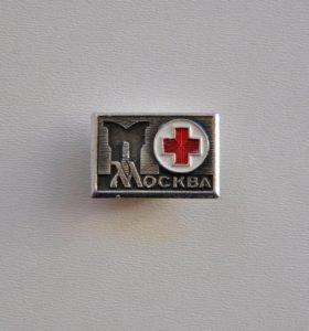 Значок «Москва, Кремль, Красный Крест». СССР