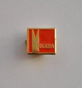 Значок «Москва, Кремль (Красный Фон)». СССР