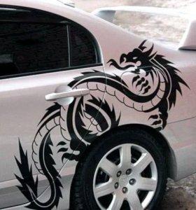 Крутые наклейки на авто