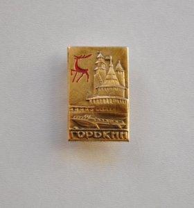 Значок «Горький / Нижний Новгород (Собор №1)»