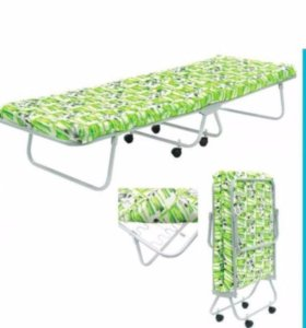 кровать раскладушка две штуки.цена указана за штуку-без матраса -на колесиках.