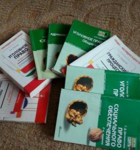 Комплект книг для быстрой подготовки к экзаменам