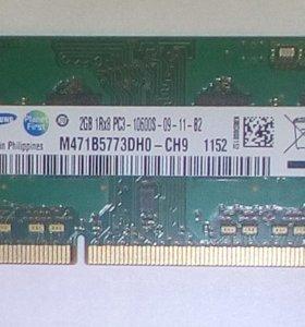 ОЗУ 2Gb DDR3-1333 SODIMM PC3L-10600S 1333MHz 204-pin M471B5773DH0-CH9/2Gb