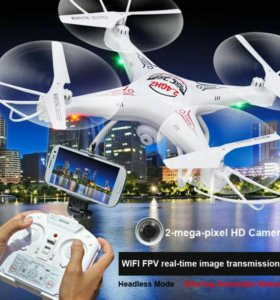 Квадрокоптер с транслирующей на телефон камерой