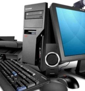 Мастерская ремонту компьютеров в Евпатории