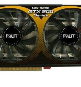 GeForce GTX260PALIT