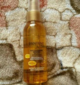Новое Масло для волос Pantene