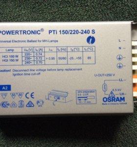 powertronic pti 150/220-240 s osram