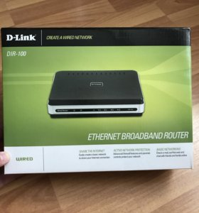 Роутер D-Link DIR-100, новый