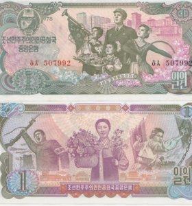 Банкнота 1 вона 1978 года - Северная Корея (КНДР)