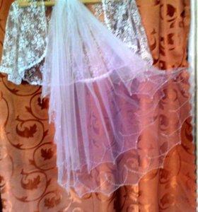 Болеро свадебное. Фата.