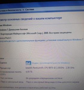 Ноутбук Sony Vaio 17.7