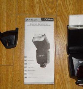 Фотовспышка Doerr DCF 50 Wi (Для Nikon)