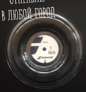 Струны теннисные Babolat RPM blast