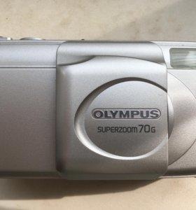 Olympus SuperZoom 70G